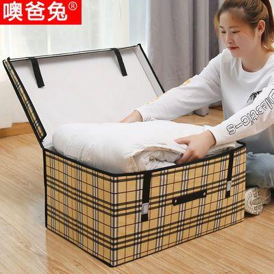 有盖防水、可折叠:50x40x30cm 噢爸兔 收纳箱