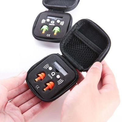 遮噪睡眠耳塞 助眠降噪工厂车间专用防打呼噜器学生睡觉隔音消声