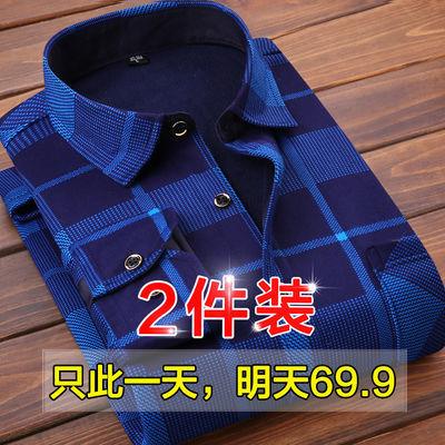 明天涨价爸爸装长袖男士保暖衬衫加绒寸衫中老年人衬衣爷爷男装
