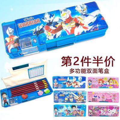 小学生多功能卡通塑料文具盒铅笔盒男女孩儿童幼儿园大容量笔盒
