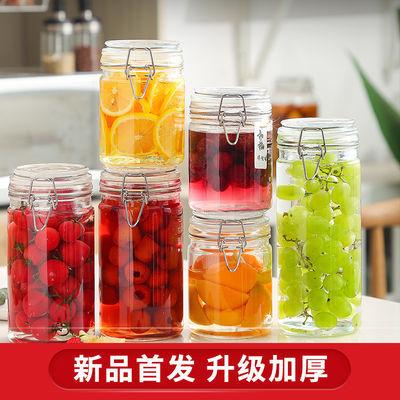 密封罐玻璃罐子瓶子酵素罐柠檬蜂蜜瓶泡菜坛子带盖家用厨房储物罐