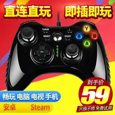 steam充值50美金