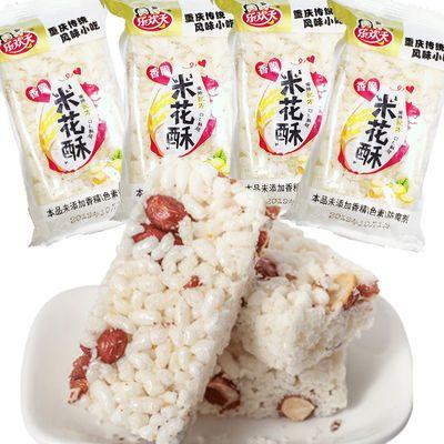 重庆特产米花糖小米酥糕点100g多规格可选休闲零食小吃