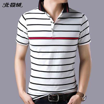 北极绒正品夏季男士半袖T恤条纹休闲翻领短袖男宽松打底T恤polo衫