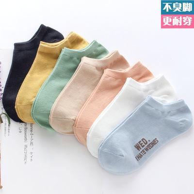 袜子女韩版短袜学生潮流新款女士春夏薄隐形船袜短筒防臭浅口袜子