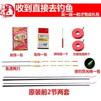 龙纹鲤鱼竿短节溪流竿超轻手竿钓鱼竿鲫鱼竿3.6米4.5米5.4米6.3米