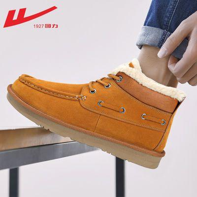 上海回力正品-马丁靴冬季新款加绒加厚棉鞋男士保暖鞋防滑雪地靴高帮鞋【棉鞋建议拍大一码】