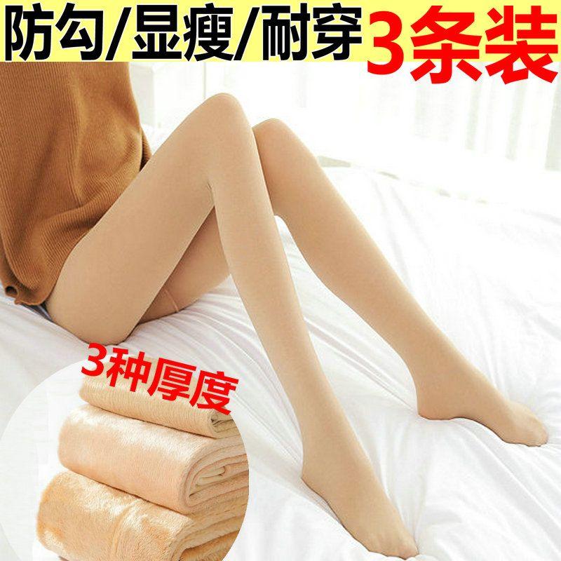【 3条装】春秋冬季加绒连裤袜子打底裤袜中厚丝袜女士保暖踩脚袜