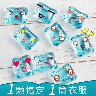 10-50颗洗衣凝珠家庭装超浓缩洗衣球洗衣液芳香持久去污神器杀菌