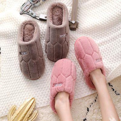 棉拖鞋女秋冬季家居家用室内情侣可爱拖鞋女式冬天保暖毛拖鞋男