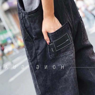 品质新品潮牌小个子穿搭时髦洋气牛仔背带裤女宽松韩版九分吊带裤