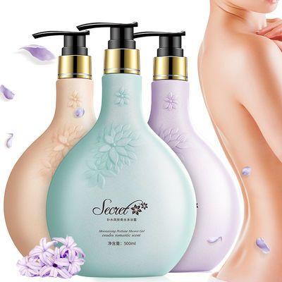 香水沐浴露持久留香男女通用深层清洁套装家庭大容量香体沫浴乳