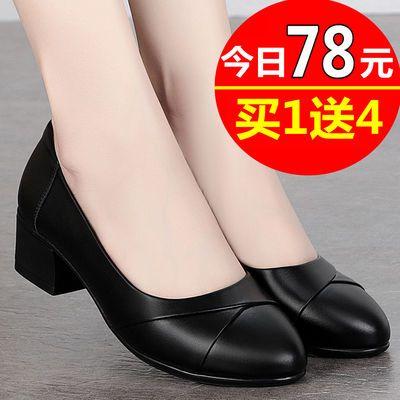 2020新款妈妈鞋单鞋真皮软底中年女士皮鞋女中跟舒适上班工作鞋子