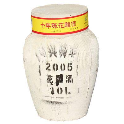 绍兴特产黄酒花雕酒十年陈半干型16度手工原浆坛装原酒糯米酒20斤