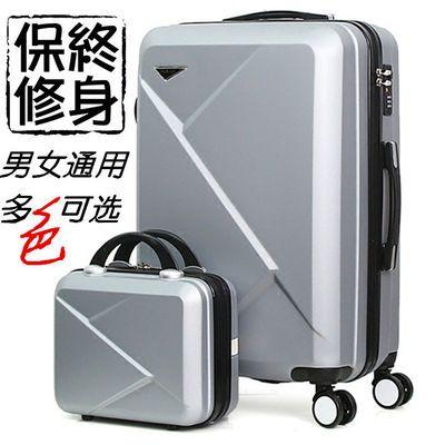 行李箱男密码箱女皮箱男士拉杆箱20寸24大容量潮流26箱包28学生。