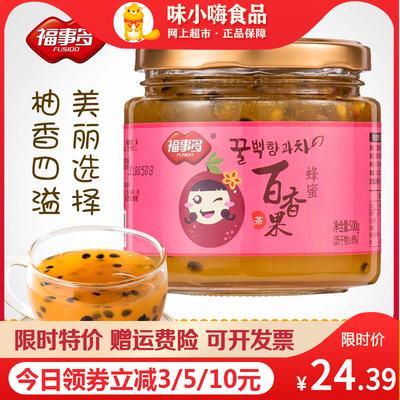 福事多百香果蜂蜜茶500g冲饮泡水喝的饮品速溶水果茶酱泡茶喝的