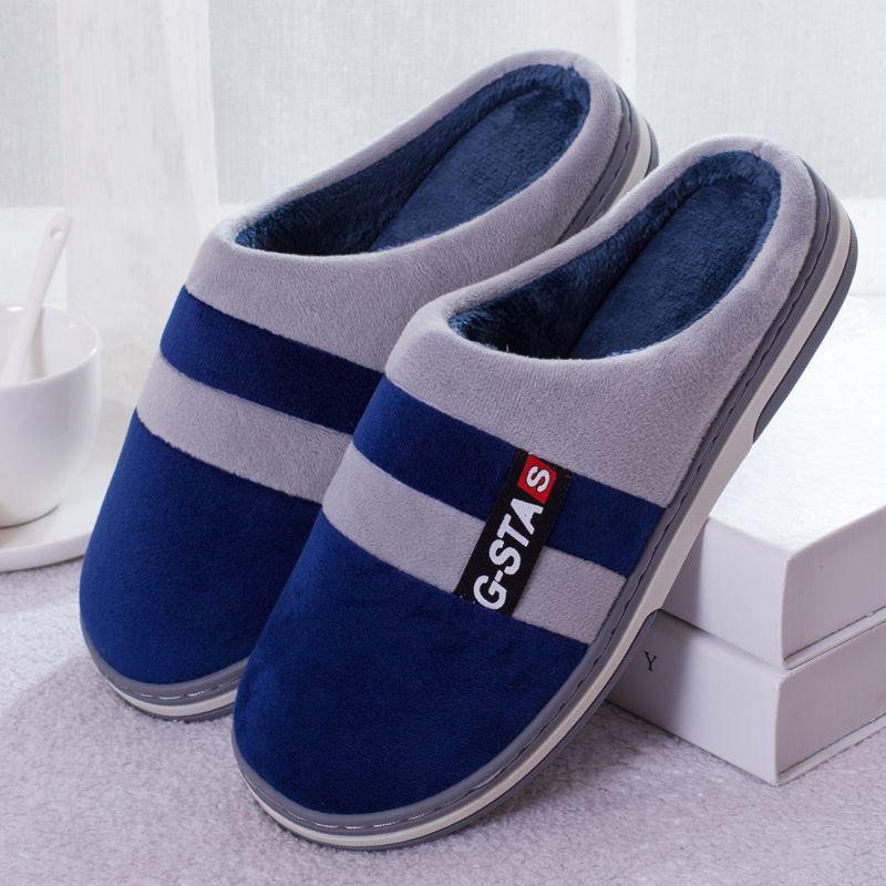 2021新款棉拖鞋女情侣男士冬季保暖加绒防滑室内家用家居鞋