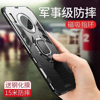 华为mate30手机壳mate30pro军工升级防摔保护壳套磨砂升级指环款