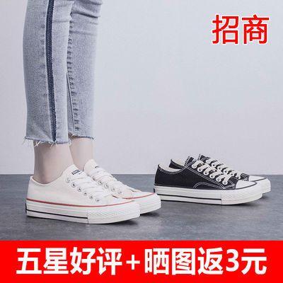 春秋高帮帆布鞋女鞋新款韩版休闲板鞋学生百搭鞋情侣低帮帆布鞋女