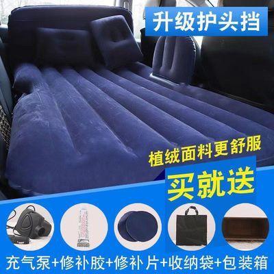 车载充气床汽车用品床垫轿车后排旅行床SUV车内后座睡觉垫气垫床