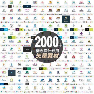 AI创意标志商标设计素材 LOGO矢量源文件EPS动物字母图标店标模板