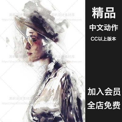 PS动作中文版 特效动作 水彩素材 设计素材源文件 照片转水彩效果
