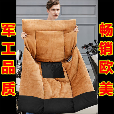 电动摩托车挡风被冬季加绒加厚保暖防水电瓶车电车冬天防晒风衣罩