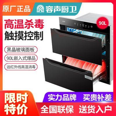 容声 RX02E消毒柜二星级镶嵌式家用臭氧高温紫外小型消毒柜碗柜