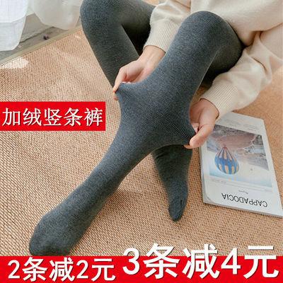 【热卖推荐】加绒打底裤女外穿秋冬季加厚时尚竖条裤子女士一体