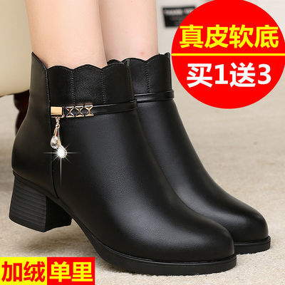 妈妈棉鞋女冬季真皮防滑中跟皮鞋女短靴加绒粗跟中老年女士棉靴女
