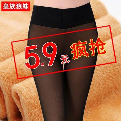 加绒/不加绒大码170斤可穿秋冬外穿打底裤透肉加厚踩脚保暖女裤