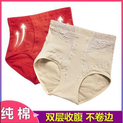收腹内裤纯棉束腰塑身裤产后薄款收腰束身美体裤瘦身衣女收腹肚子