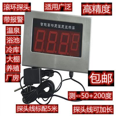 数字大屏幕报警温度计高精度测温仪冷库浴池桑拿室内外大棚温度表