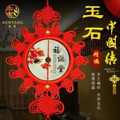 本唐玉石中国结挂件客厅大号中国节复翼盘长玄关新居乔迁壁挂装饰