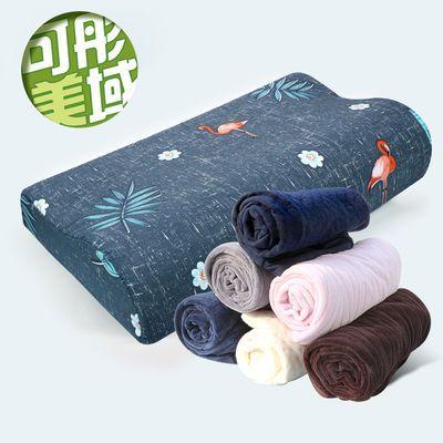 记忆枕头套乳胶枕套单人成人60x40单只装一对拍2学生枕50x30枕巾