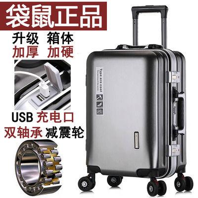 品牌袋鼠行李箱男女大容量pc拉杆箱万向轮密码箱中学生韩版旅行箱