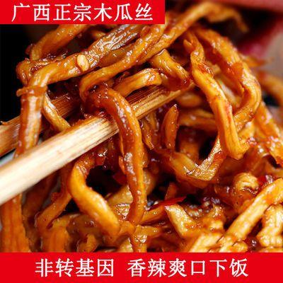 广西横县特产香辣木瓜丝干酱菜榨菜下饭菜酱香咸菜脆爽木瓜丁500g