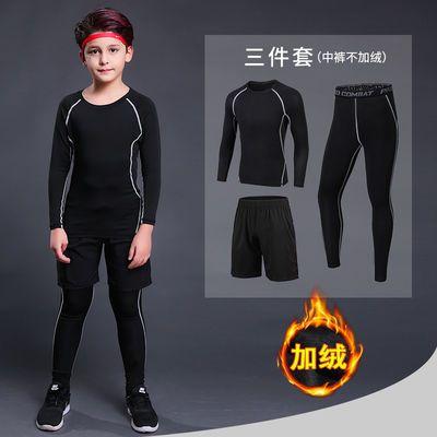 儿童运动紧身衣套装男女学生篮球足球比赛训练服弹力速干衣打底裤