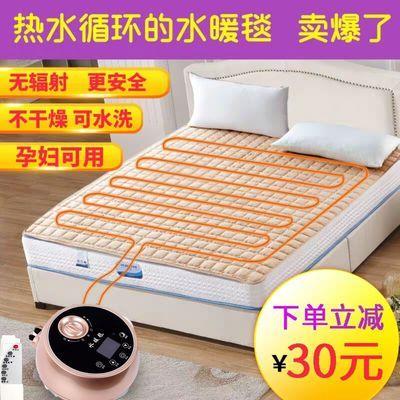 水暖毯双人水循环加水电热毯家用静音水褥子床垫智能恒温水电褥