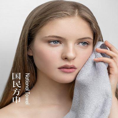 最生活A类洗脸巾手帕巾34*34厘米 儿童毛巾纯棉快吸水不掉毛