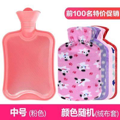 橡胶注水热水袋防爆充水可爱暖水袋暖宫大小号暖手宝送绒布套橡