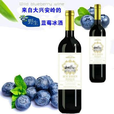冰臻 12°野生蓝莓冰酒 750ml/瓶 冰蓝莓酒 蓝莓冰红酒