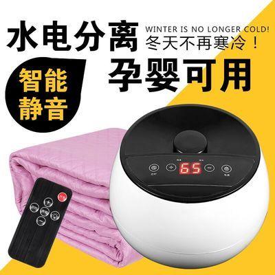 【静音节能】水循环电热毯水暖毯床垫安全无辐射恒温电褥子双人