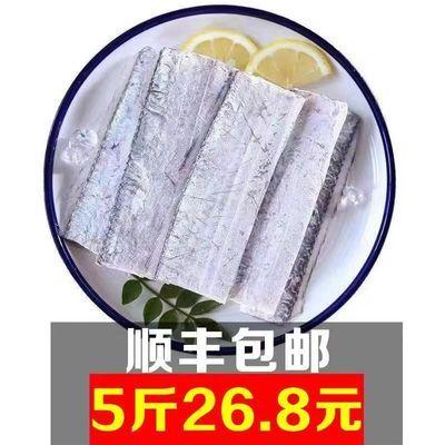 带鱼5斤新货带鱼新鲜东海冷冻野生刀鱼带鱼段中段海鲜水产