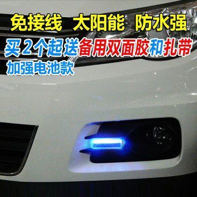 汽车载 装饰灯免接线太阳能爆闪灯防追尾led警示灯汽车灯网日行灯