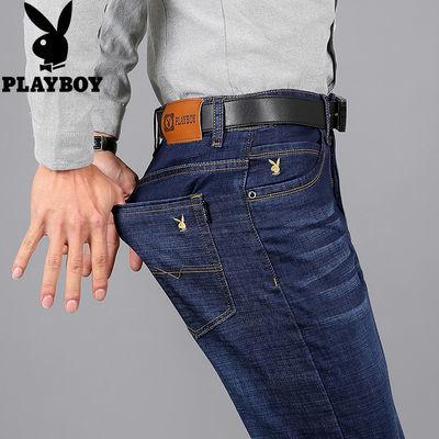 花花公子夏季牛仔裤男士薄款宽松直筒弹力夏天超薄商务休闲长裤子