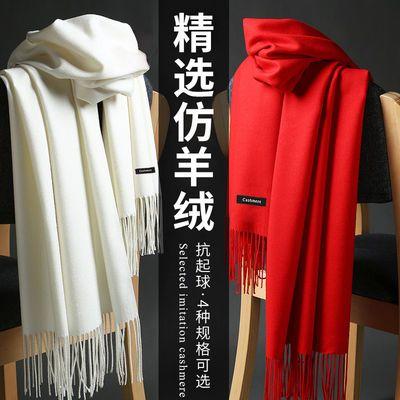 围巾女冬款仿羊绒厚薄可选纯色加厚加绒长款披肩俩用百搭学生围