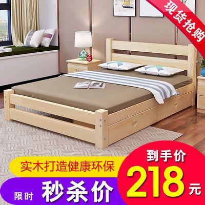 �W式家具床