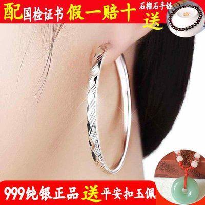 银耳环999纯银夸张耳圈女个性气质日韩国圈圈耳环耳扣耳钉防过敏