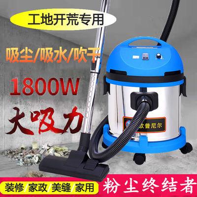 工地开荒专用吸尘器装修美缝粉尘清洁桶式家用大功率强力干湿吹风